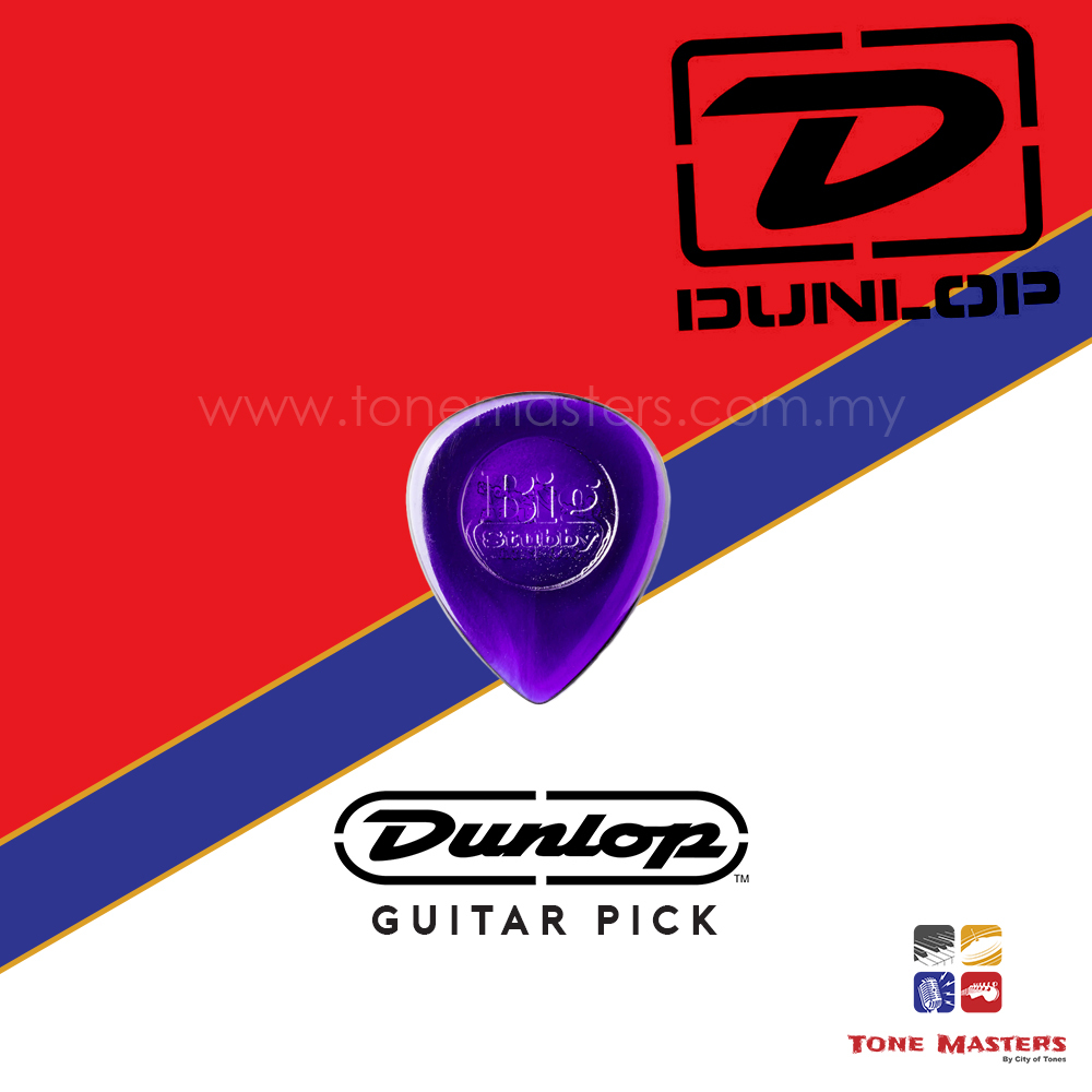 No 62 Dunlop Big Stubby.jpg