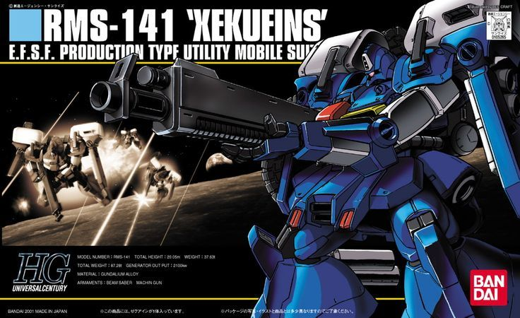 d1012d3f823407630f71c40c9b9ea0c7--mobile-suit-gundam.jpg