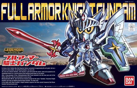 Legend BB Full Armour Knight SD Gundam.jpg