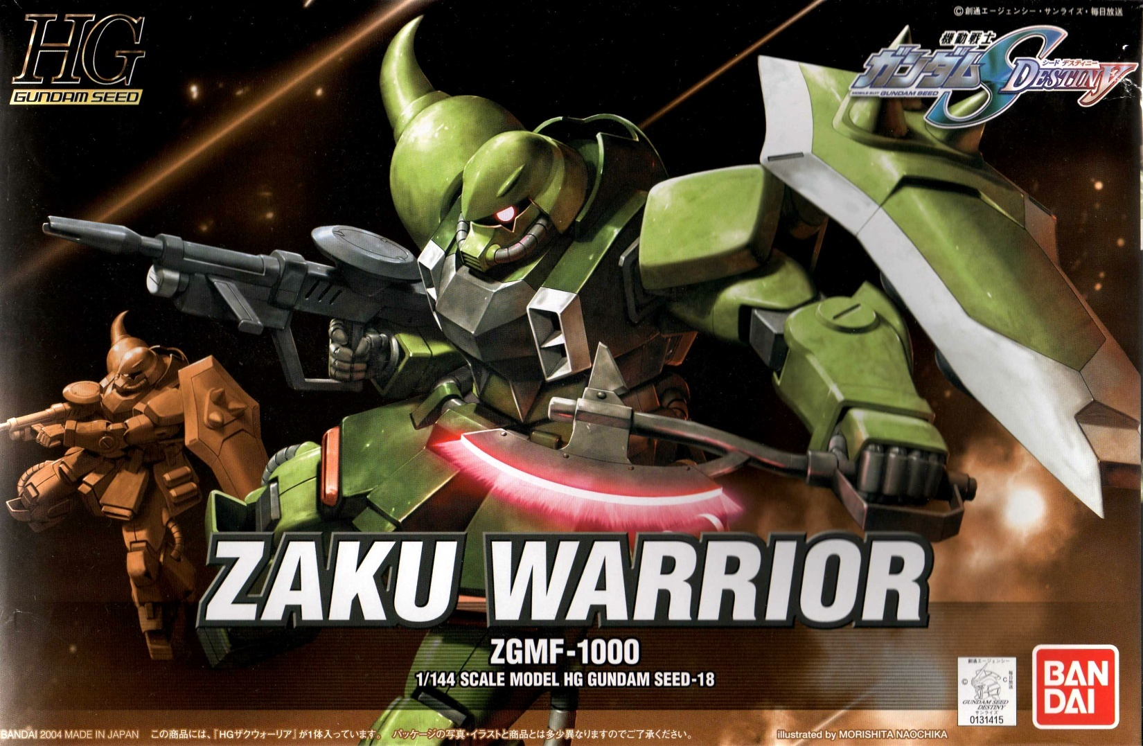 Zaku Warrior HG 1144.jpg