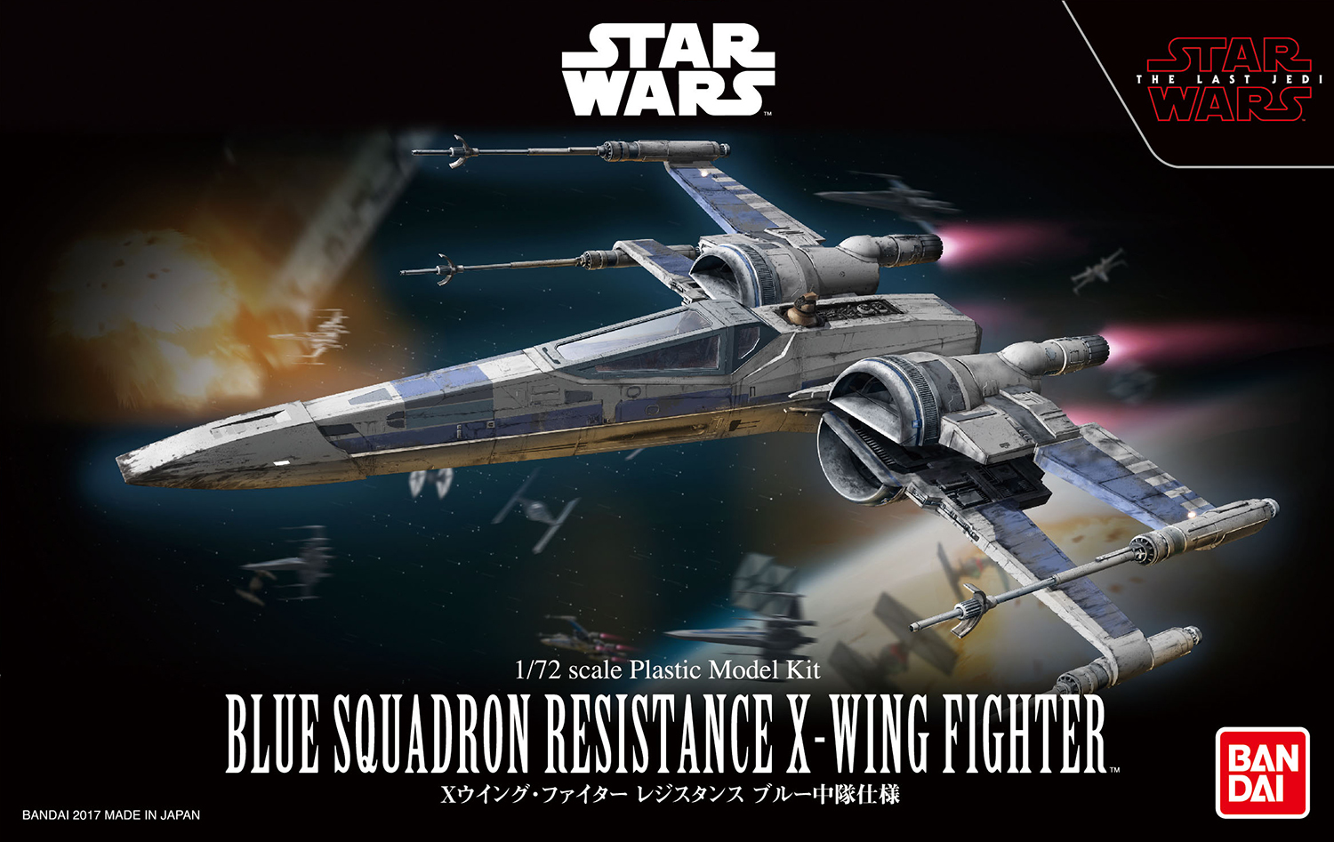 Star Wars - Blue Squadron Resistance X-Wing Fighter 172.jpg