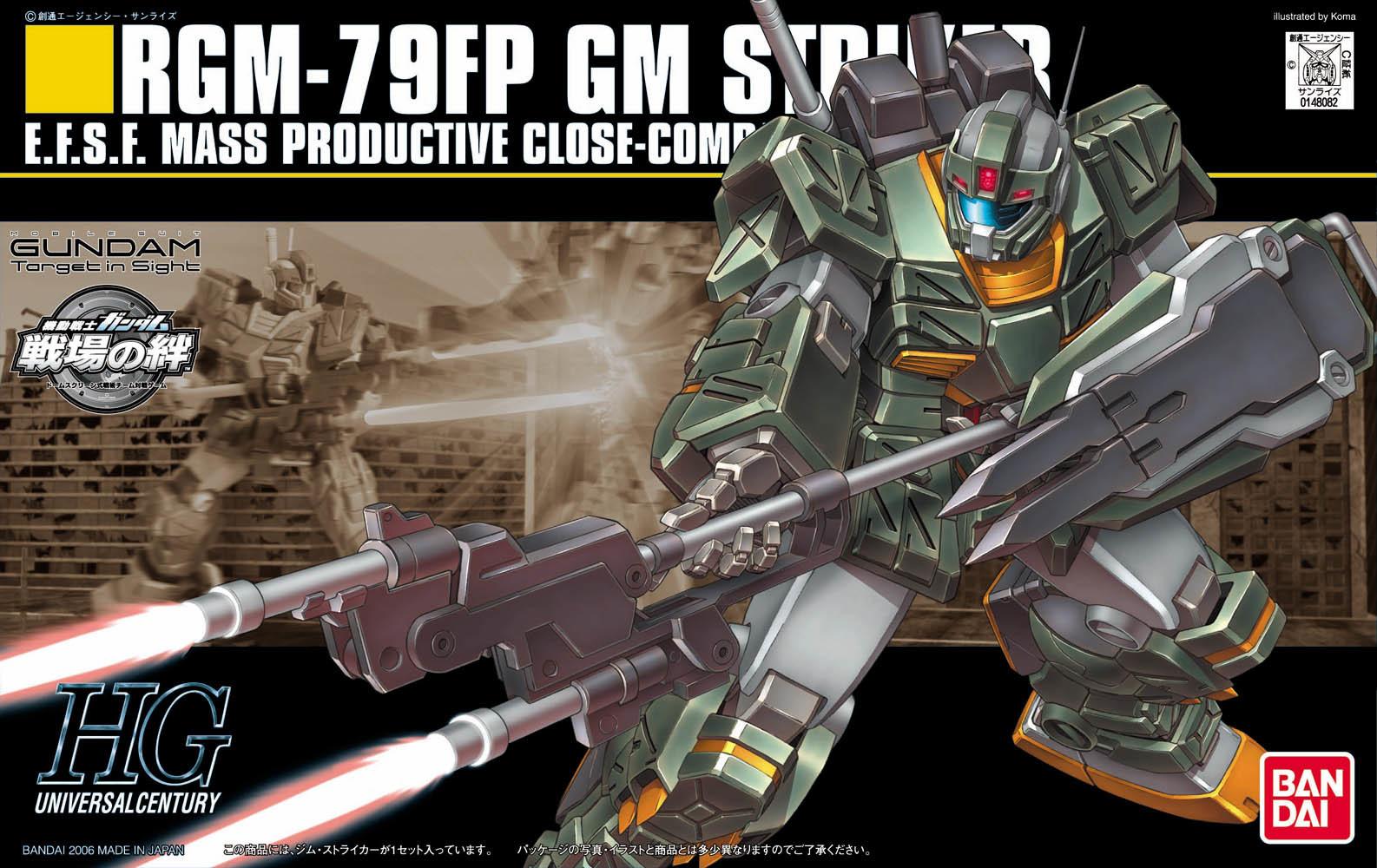 RGM-79FP GM Striker HG 1144.jpg
