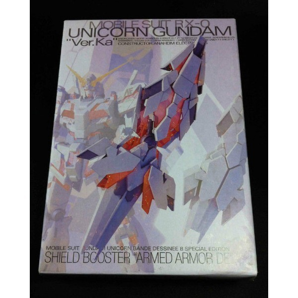 Shield Booster Armed Armor DE for Unicorn Gundam MG 1100.jpg