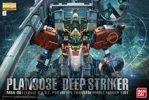 PLAN303E Deep Striker Gundam MG 1100 box-art.jpg