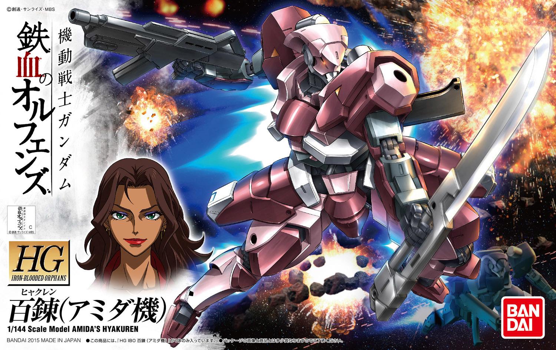 Amida's Hyakuren.jpg
