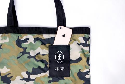 af_購物袋_手機袋.jpg