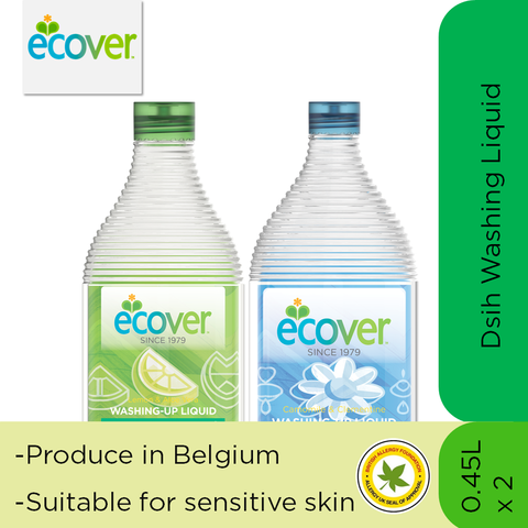 ecover washing up liquid - bundle x2 0.45.png