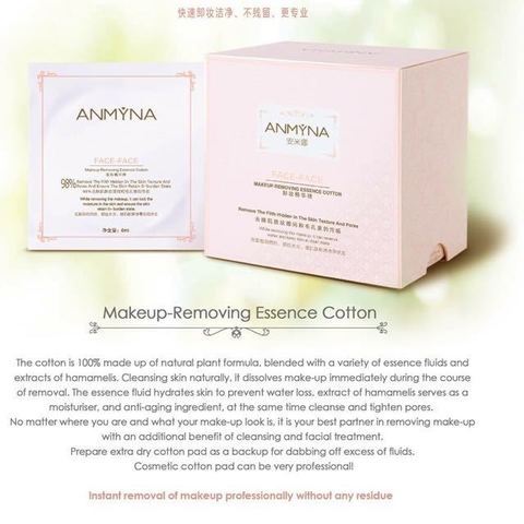 ANMYNA-Makeup-Removing-Essence-Cotton-photo.jpg