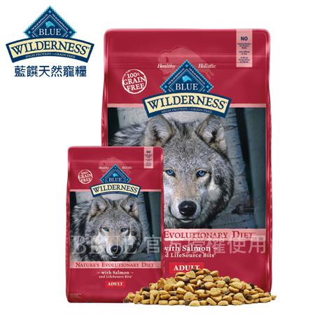 Blue-無榖極野系列-成犬鮮味配方-去骨鮭魚.jpg