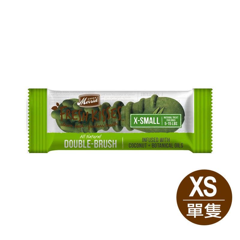 綠薄荷+薑黃XS單隻.jpg