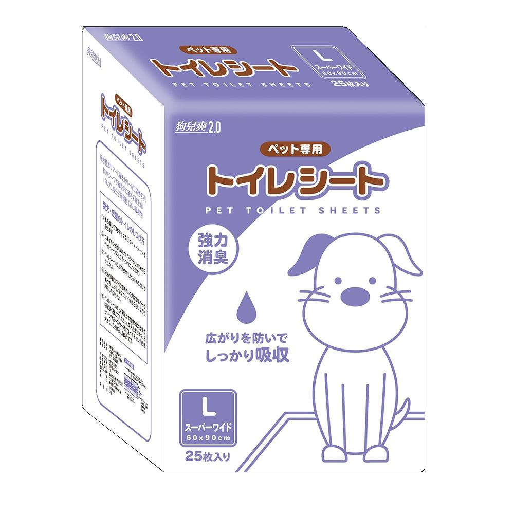 狗兒爽L.jpg
