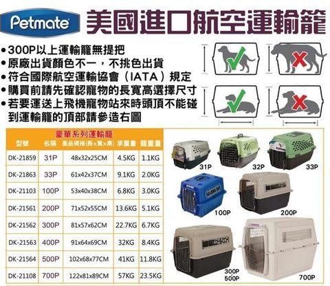 p0061122310248-item-6a3bxf4x0729x0631-m