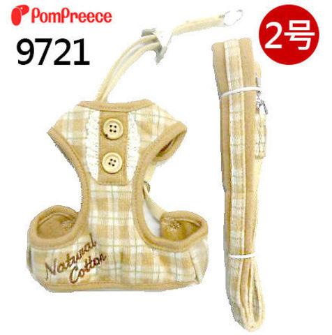 p0061126622171-item-17a8xf4x0440x0444-m.jpg