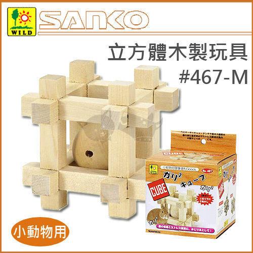 p00613645013-item-c26cxf4x0500x0500-m
