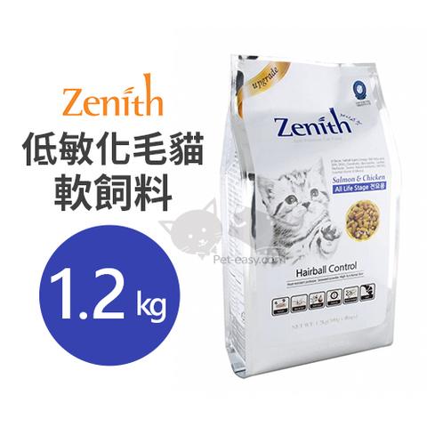 Zenith低敏貓軟飼料.jpg
