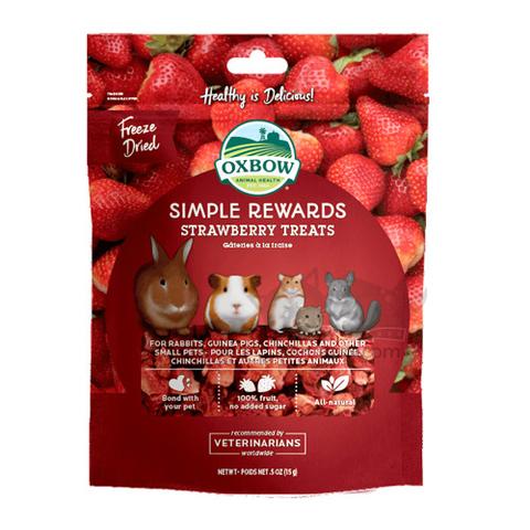 乾燥草莓.jpg