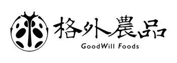 格外農品GoodWill Foods