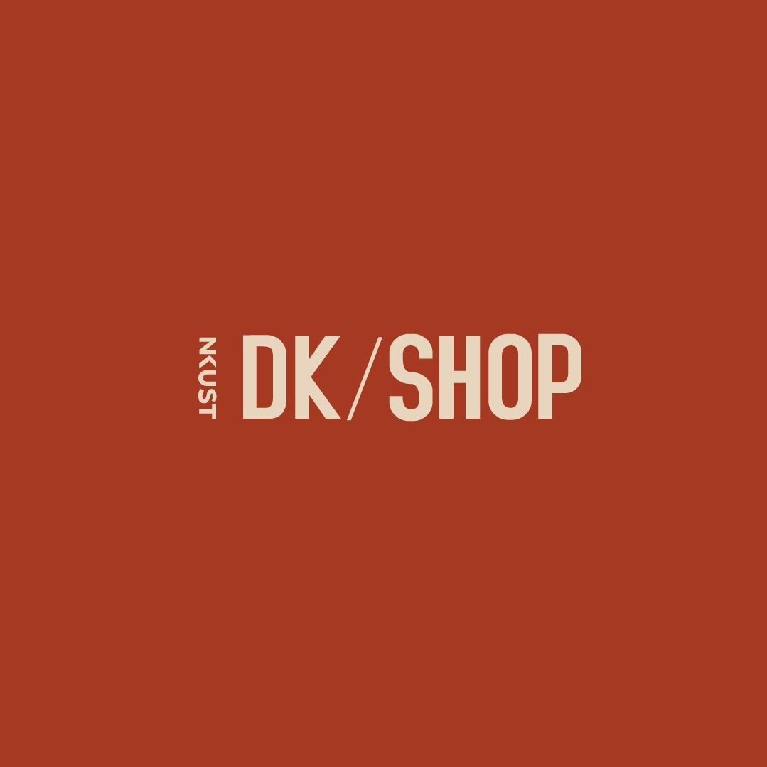 高科精品 DK SHOP