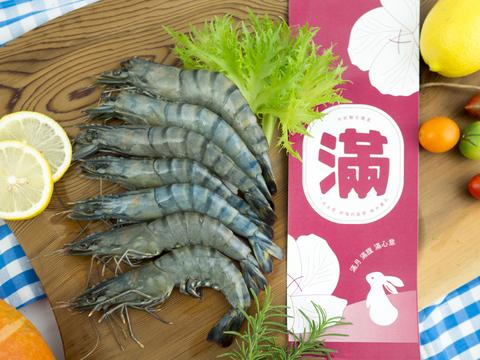 草蝦商品照-800.jpg