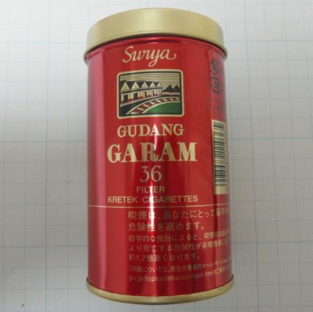GARAM SURYA 3Cans (Retail)