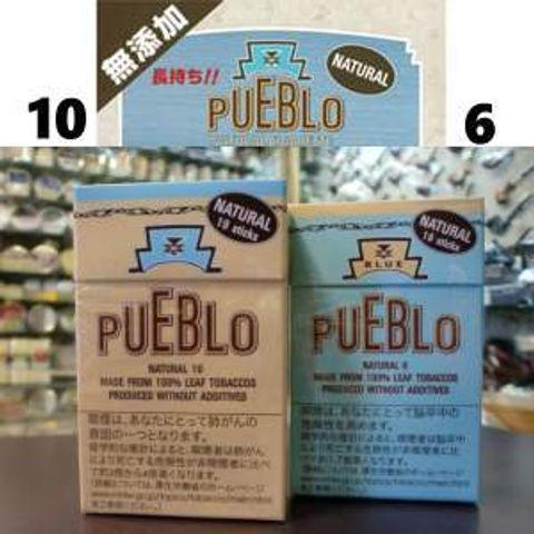 PUEBLO.2.jpg