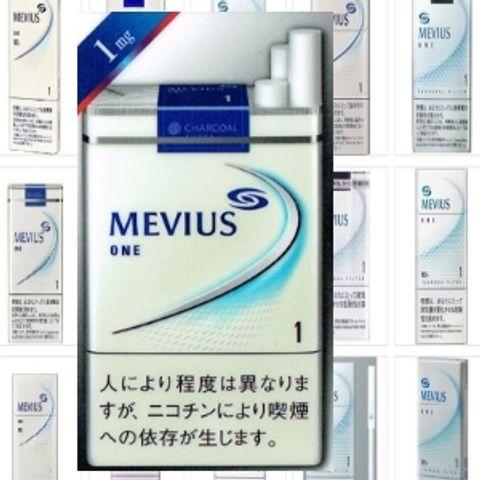 MEVIUS1.jpg