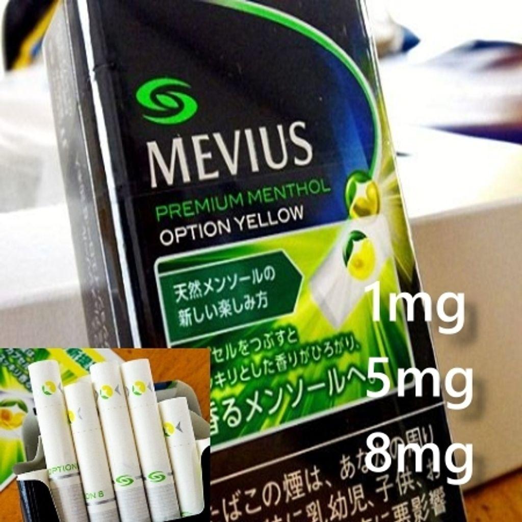MEVIUS_Premium_Menthol_Option_Yellow_8_02c.jpg