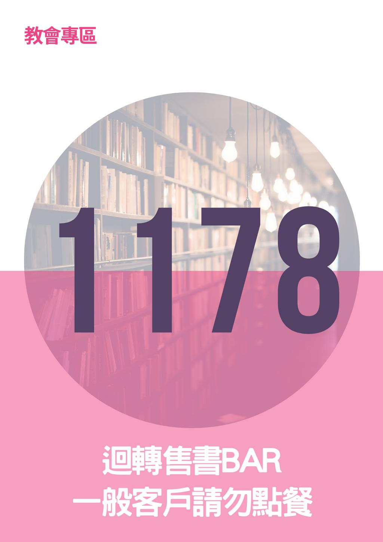 17066299