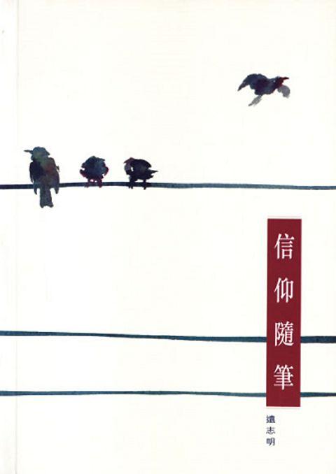 04 Yuan Book 600.jpg