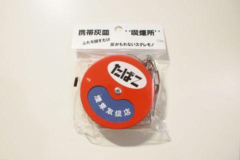 P2060434-2.jpg