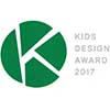 Japan_2017_Kids_Design_Award.jpg