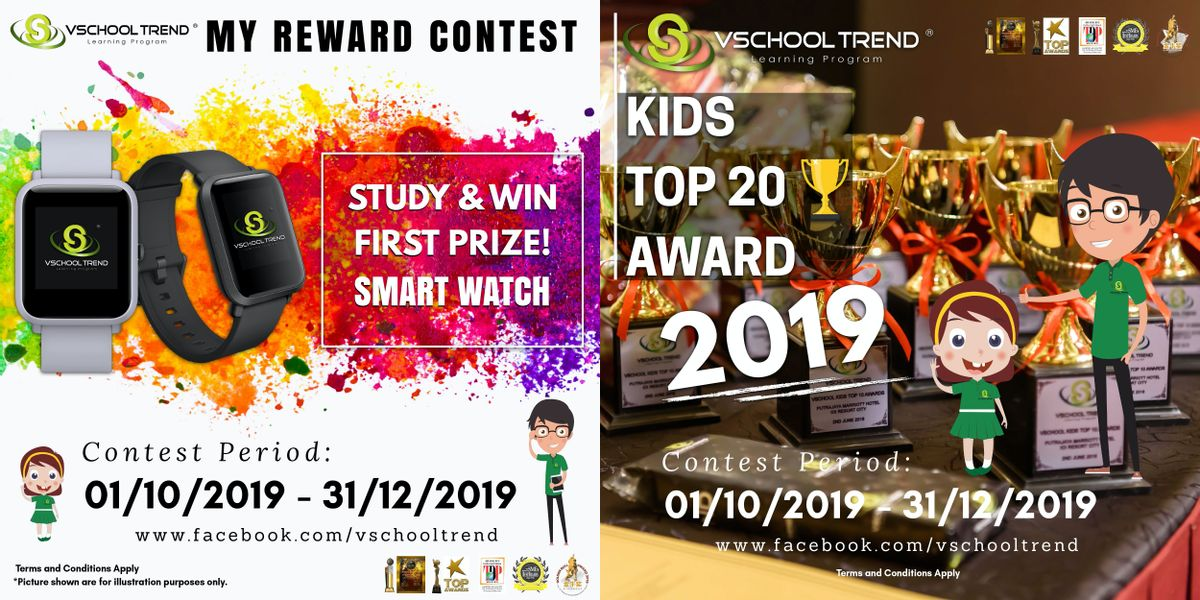 Win a Smartwatch in Vschool Trend's Latest Competition (October to December 2019)