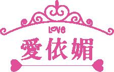 愛依媚®|性感睡衣ღ24H情趣用品購物中心