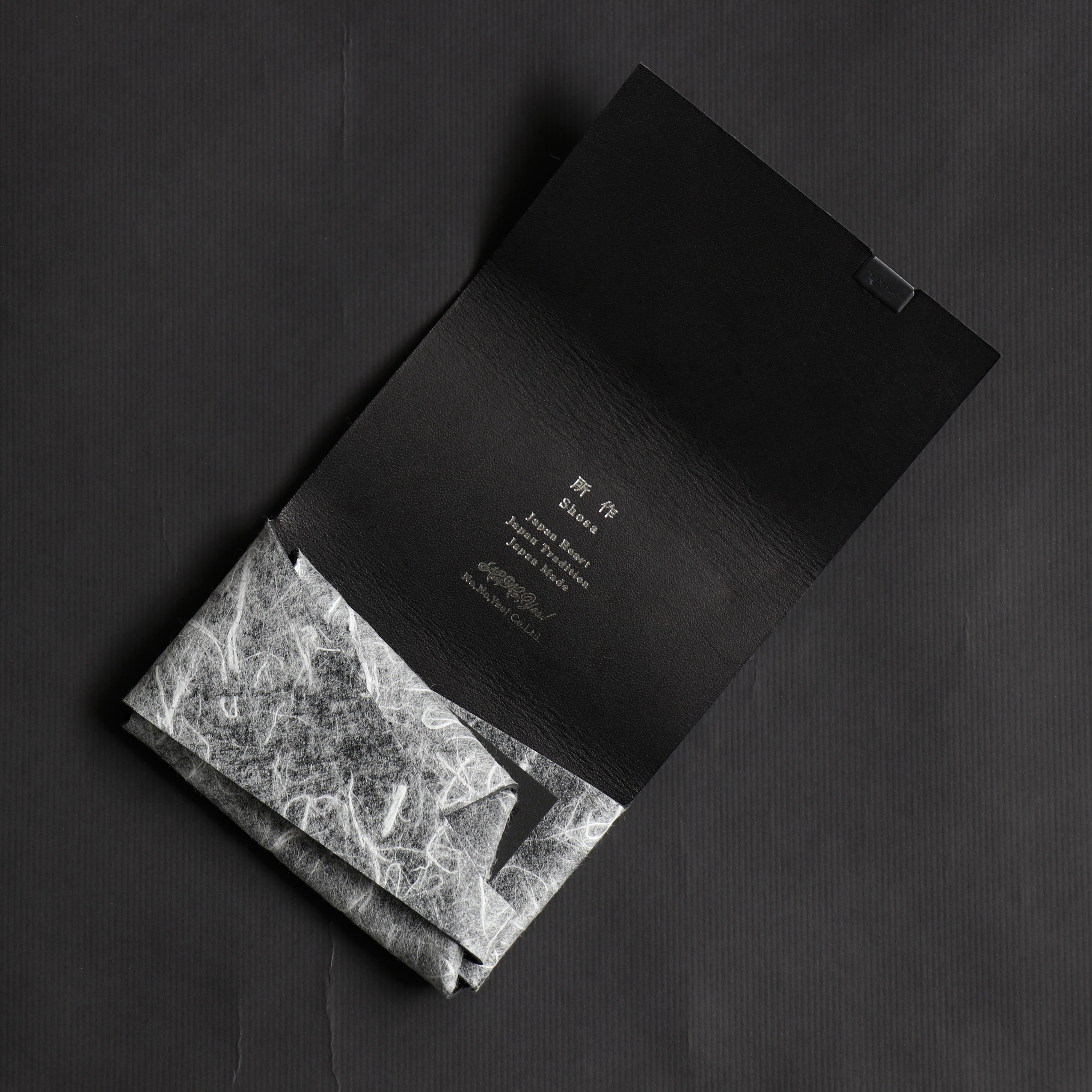 零錢包-限量手繪款-和紙Washi
