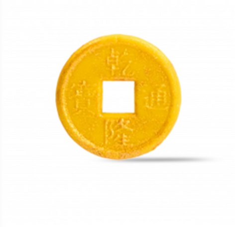 Chinese Coin.PNG