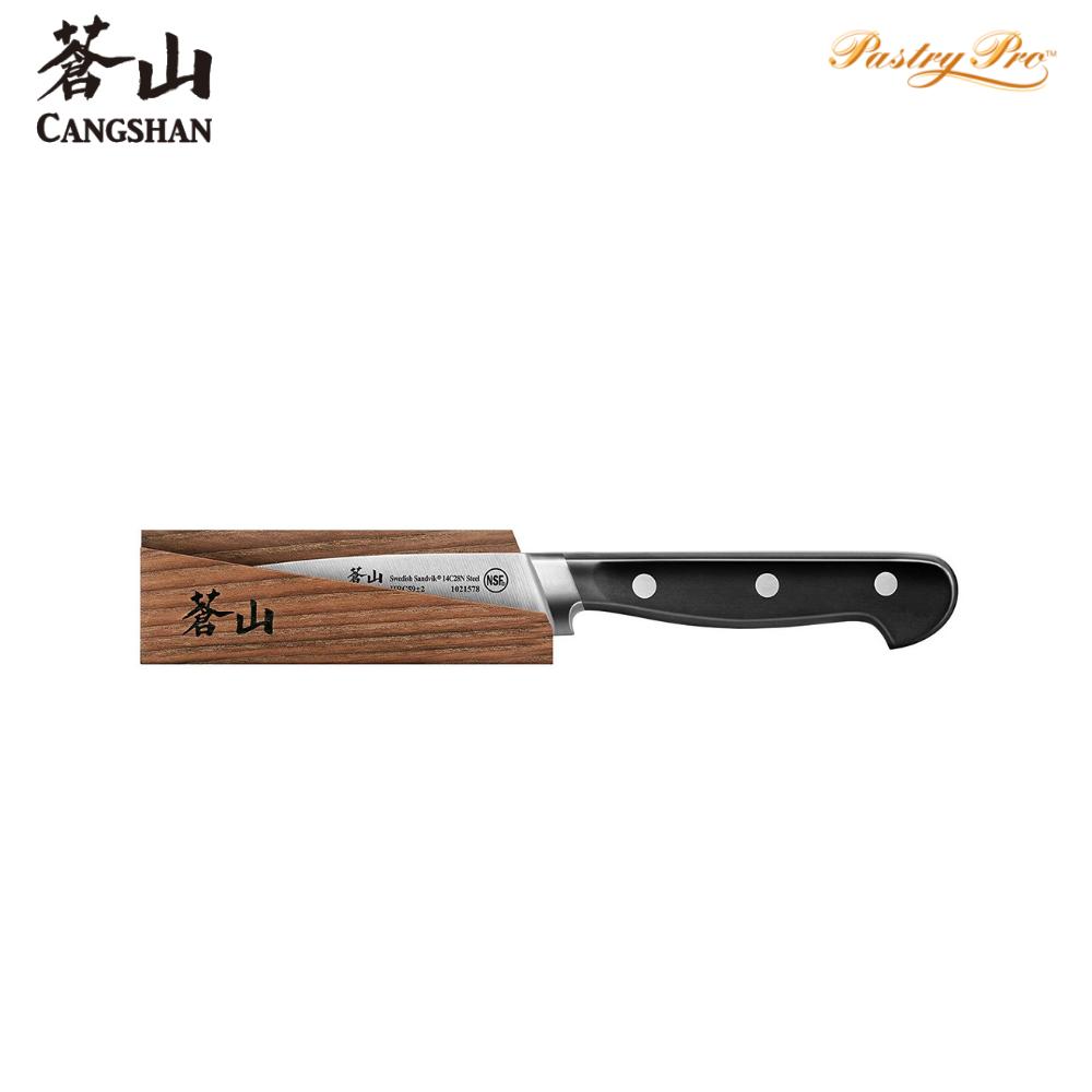 Cangshan Paring Knife 2.png