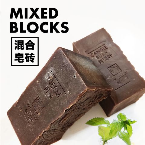 MIXED BLOCKS -01.jpg
