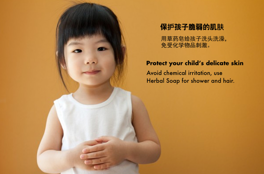 Protect your child's delicate skin.png