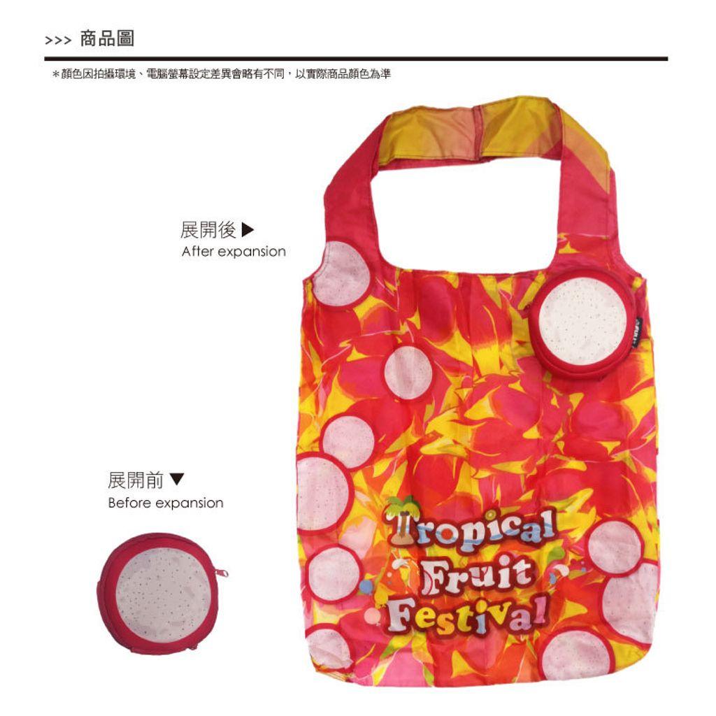 零錢包購物袋-產品圖16.jpg