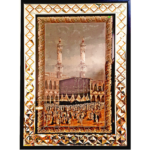 kaabah_1507619523_c282fe860.png