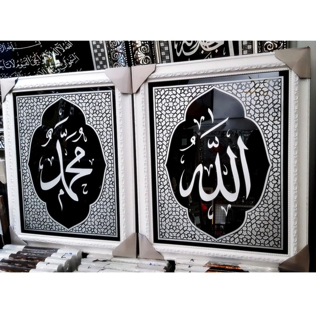allah__muhammed_set_1531319313_3aaa8ca91.jpg