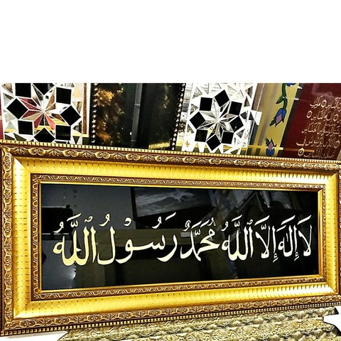 shahadah_1531148287_ba19ba061.jpg
