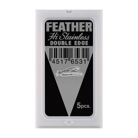 feather-double-edge-razor-5-malaysia.jpg