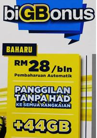 Digi Big Bonus 28.png