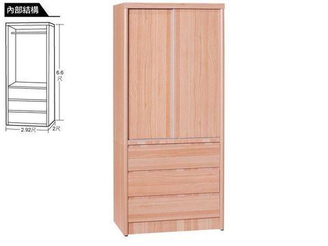 box-pic17041213215701.jpg