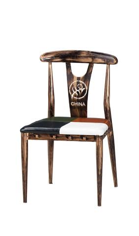 519-5 布萊迪餐椅(皮).jpg