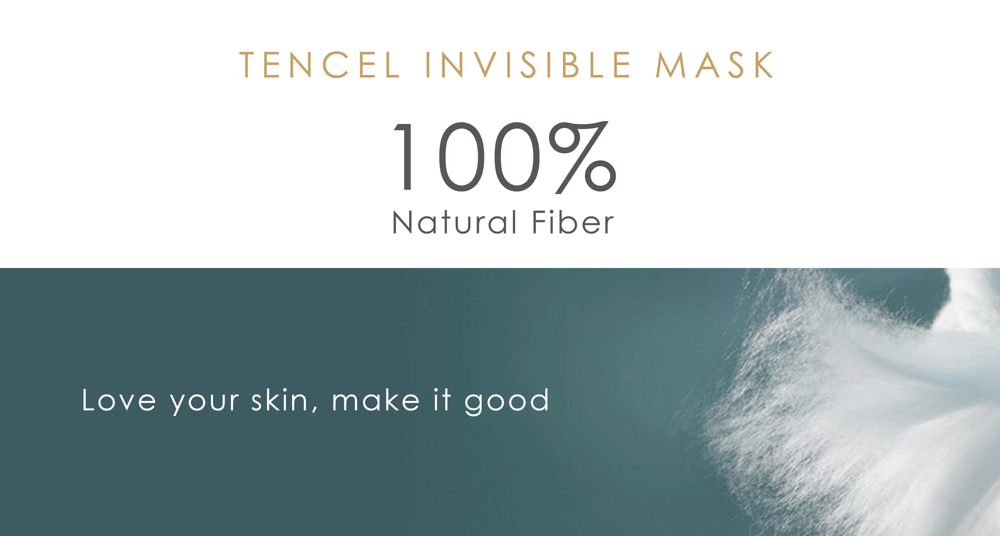 Hydrolyzed Silk Protein Facial Mask-04.jpg