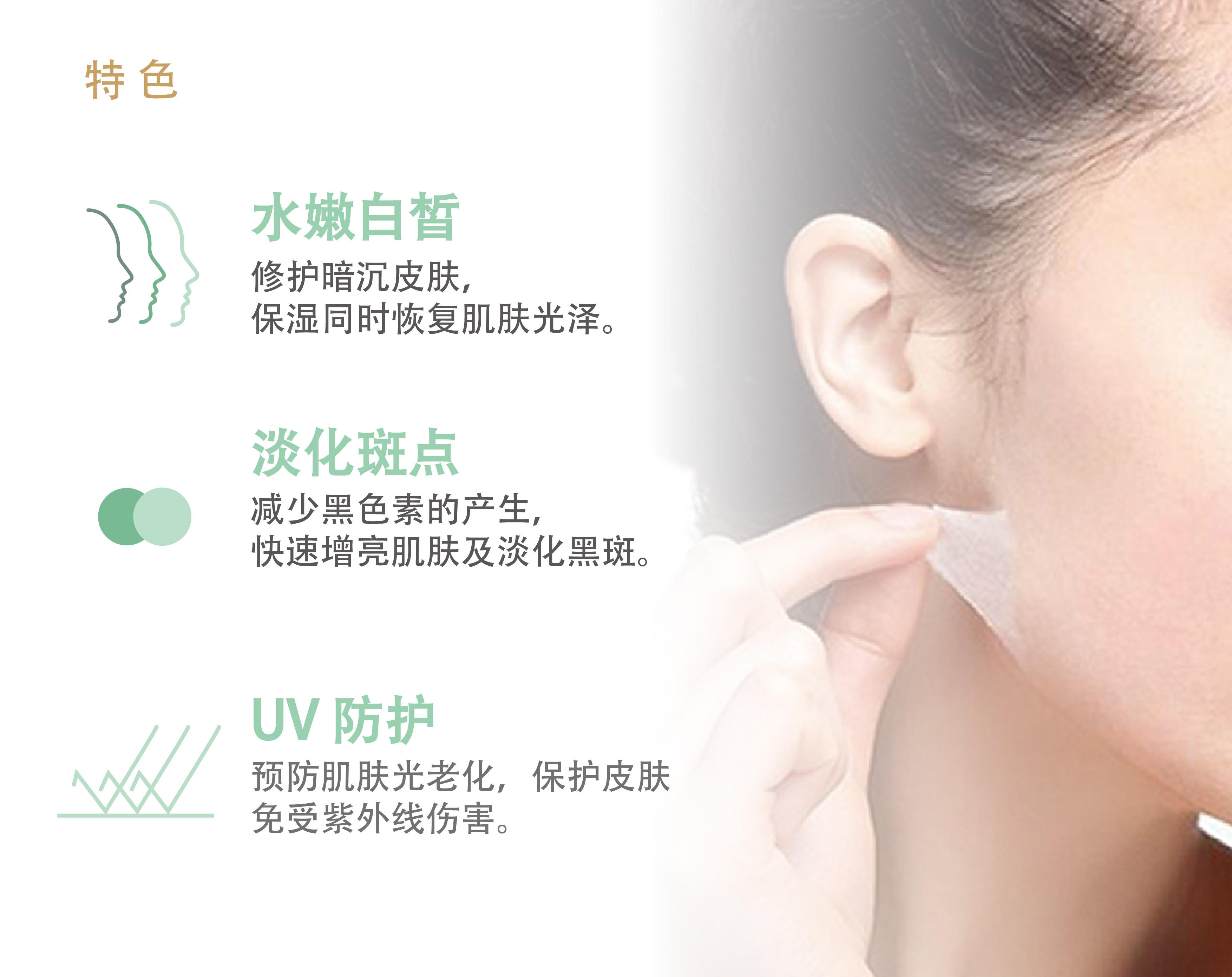 Hydrolyzed Silk Protein Facial Mask-zh-02.jpg