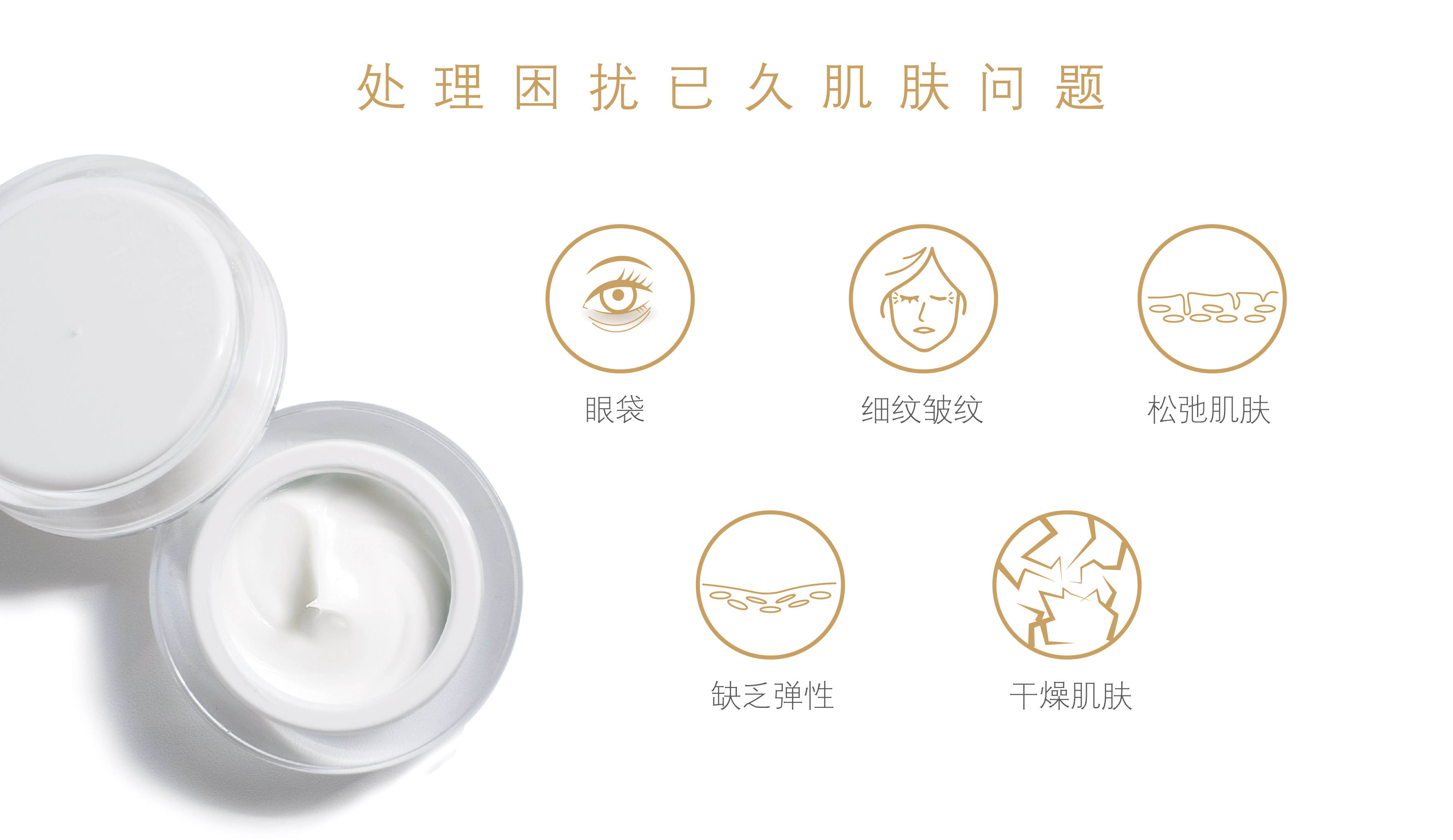 Eye Lifting Treatment Cream-zh-05.jpg