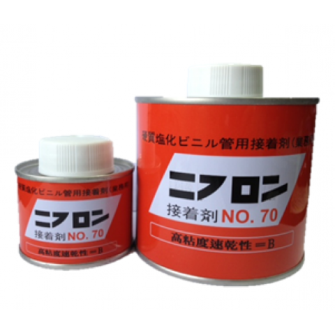 P70 ORANGE PVC GLUE-500x500.png